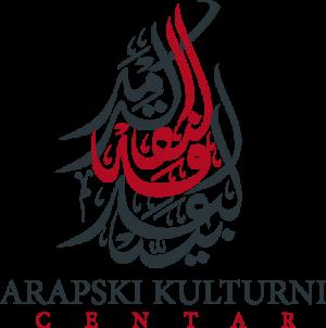 Arapski kulturni centar