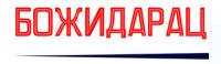 bozidarac logo