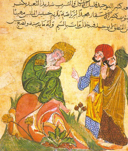 Sokrat i njegovi učenici, ilustracija iz knjige Muẖtar al-ḥikam wa mahāsin al-kilam  (مختار الحكم ومحاسن الكلم) Al-Mubašira  Izvor: https://commons.wikimedia.org/wiki/File:Sughrat.jpg  Credits: Bridgeman